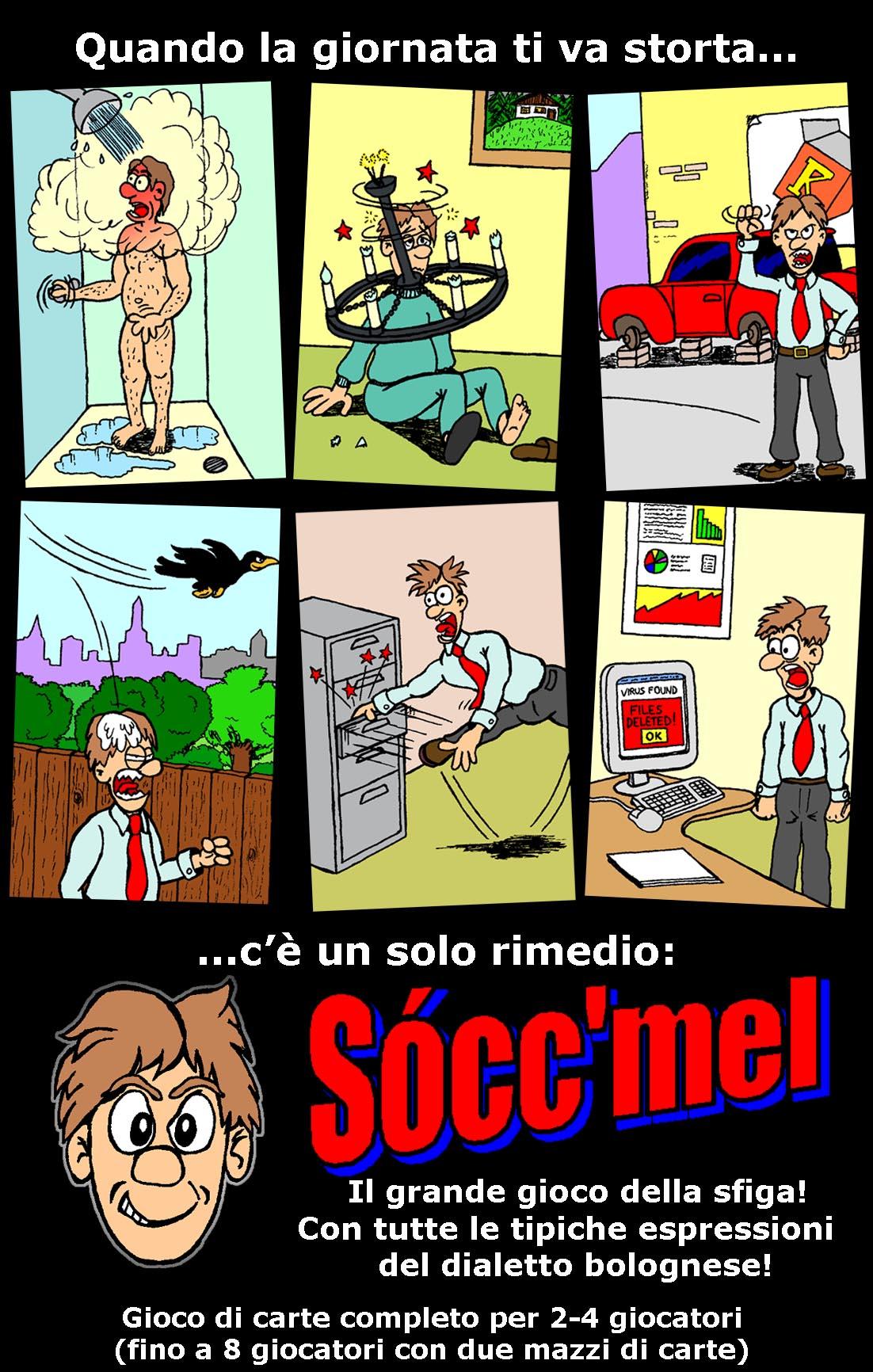 Soccmel.jpg